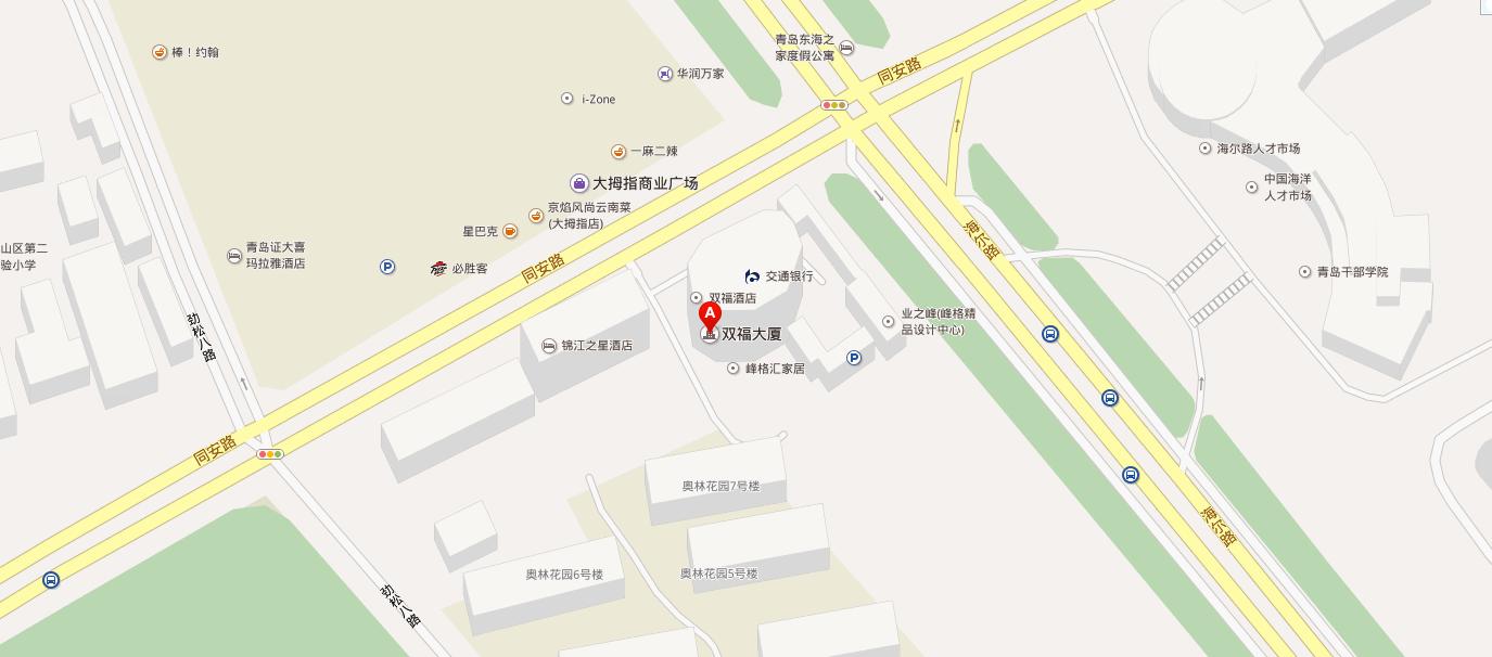 青岛市崂山区同安路